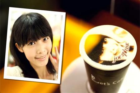 照片咖啡 4