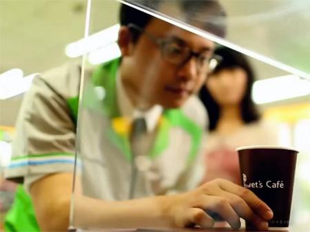 照片咖啡 1
