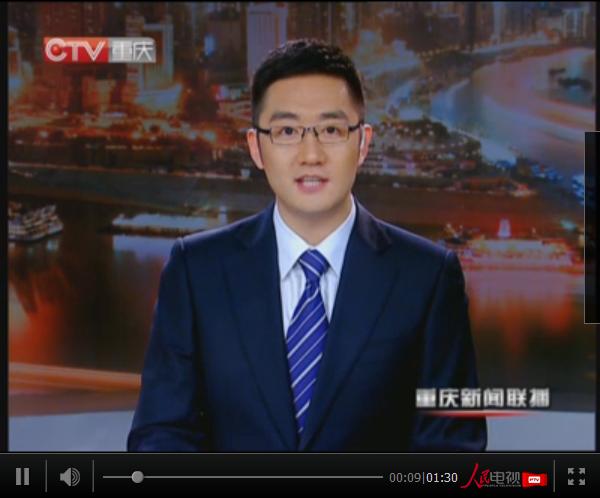 重庆市利用知识产权评议试点为为企业节省1.3亿元