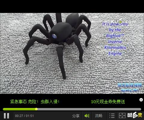 3D打印的新时代–T8狼蛛机器人