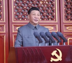 习近平在庆祝中国共产党成立一百周年大会上的讲话金句(附讲话全文)
